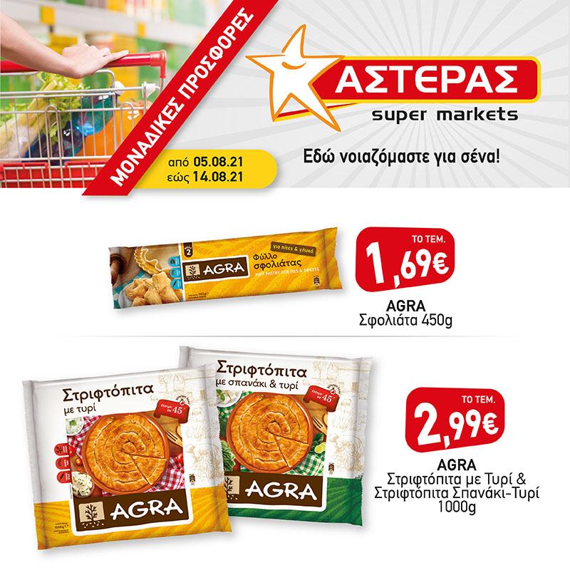 asteras_800x800